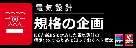 細いバナー_kikaku1-1