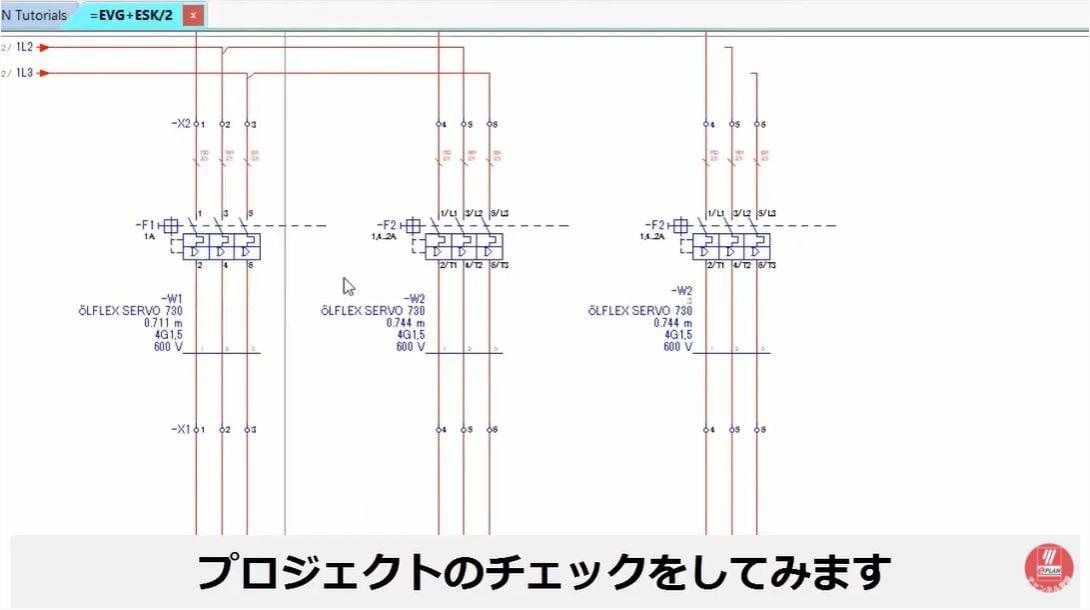 VC_検証修正_スクリーンショット_プロジェクトチェック1
