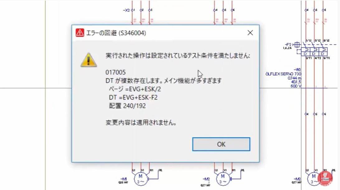 VC_検証修正_スクリーンショット_プロジェクトチェック3