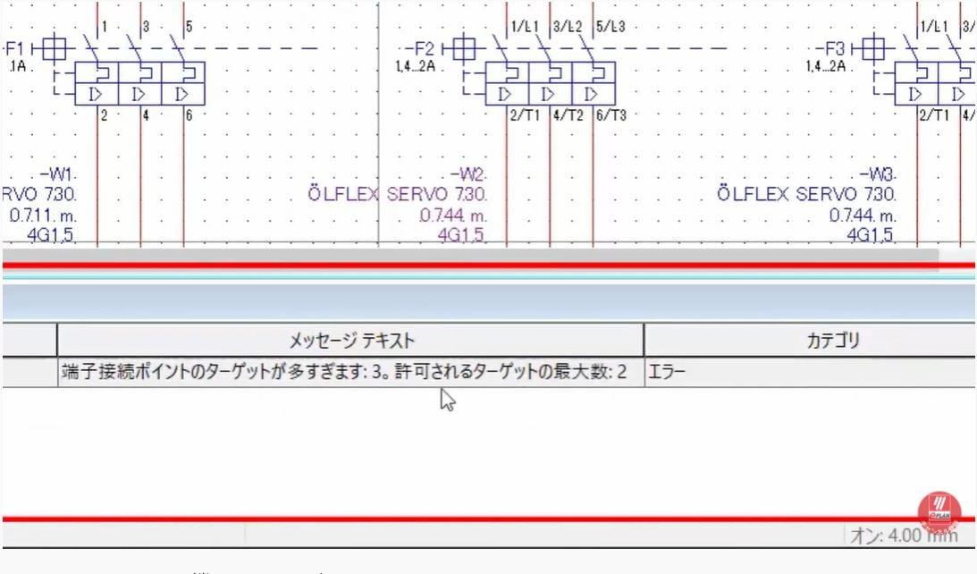 VC_検証修正_スクリーンショット_プロジェクトチェック4