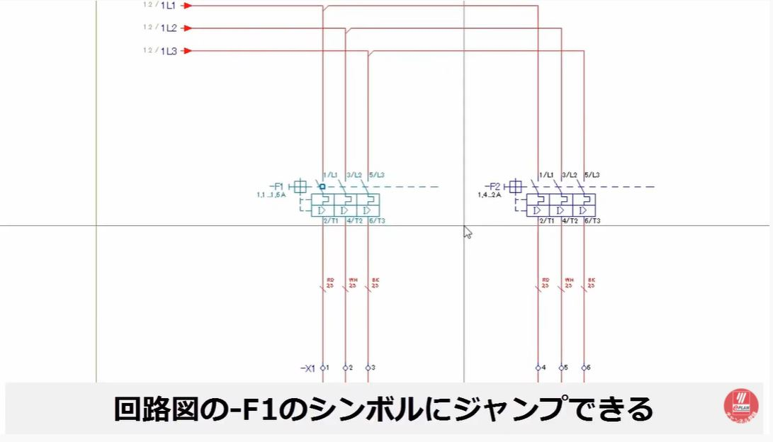 VC_検証修正_スクリーンショット_レポートのクロスリファレンス機能1