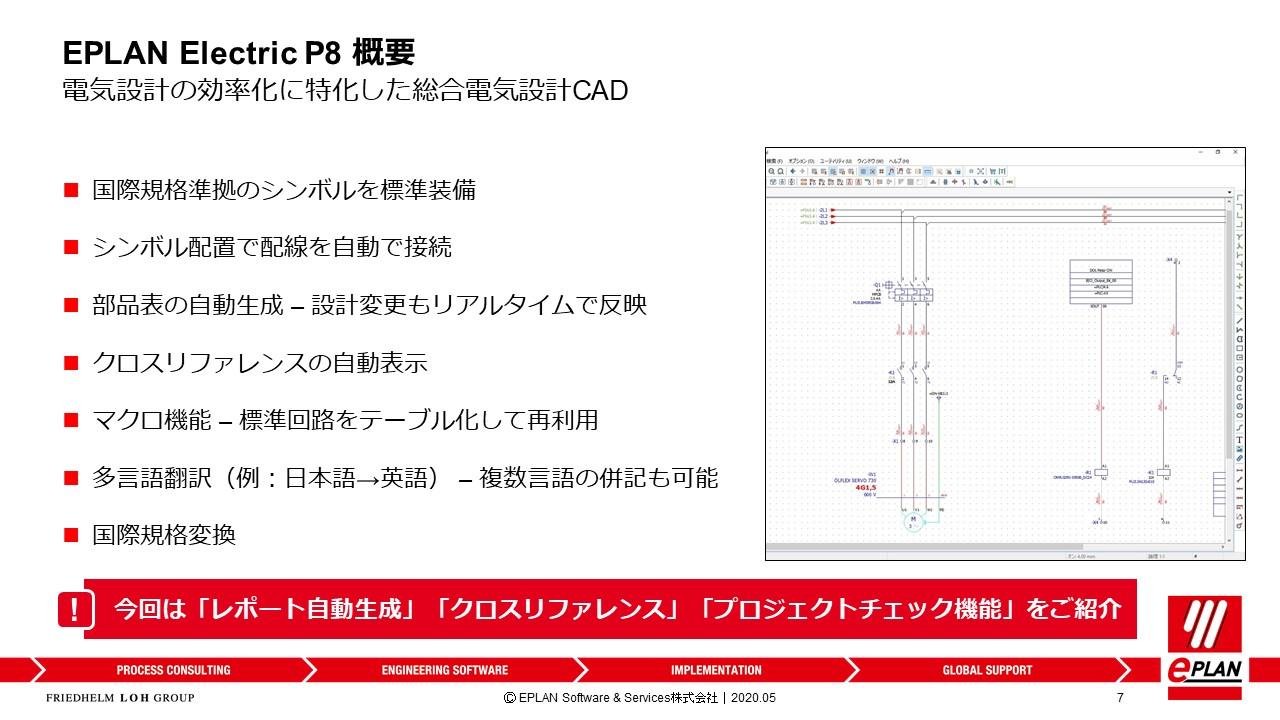 VC_検証修正_ダウンロード資料_1