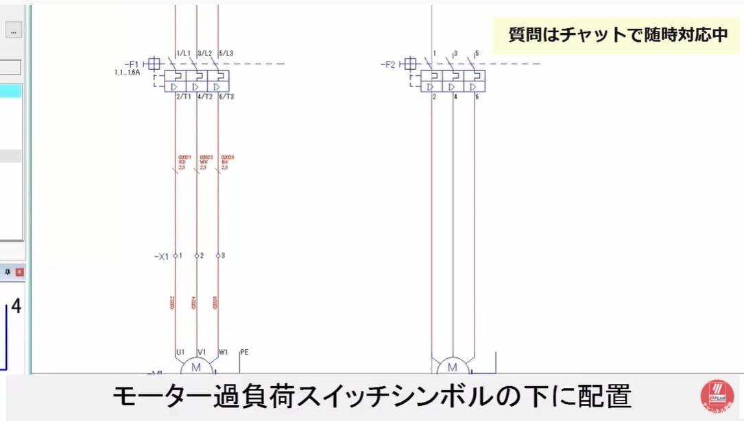 VC_電気設計_スクリーンショット_シンボル間自動接続