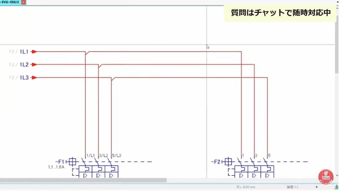 VC_電気設計_スクリーンショット_中継ポイント2