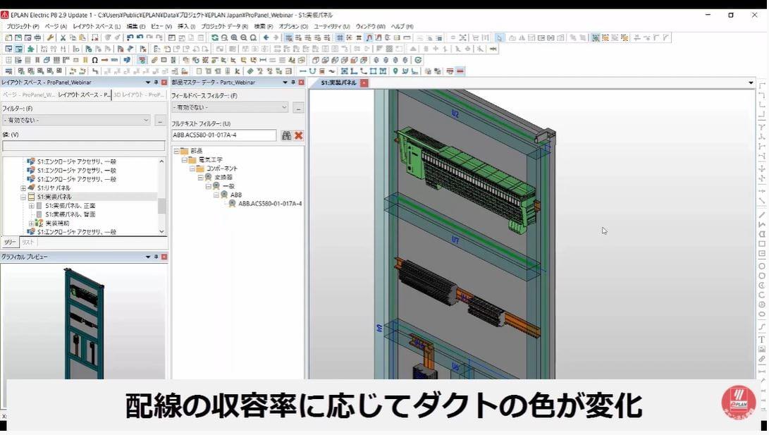 VC_機械仕様_スクリーンショット_収容力