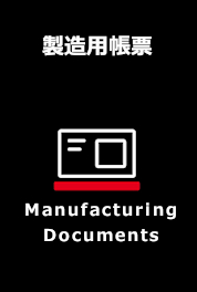 Manufacturing_Documents.jpg