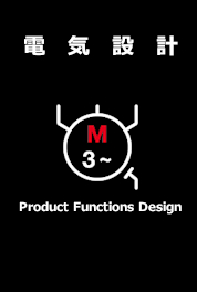 Product_Functions_Design.jpg