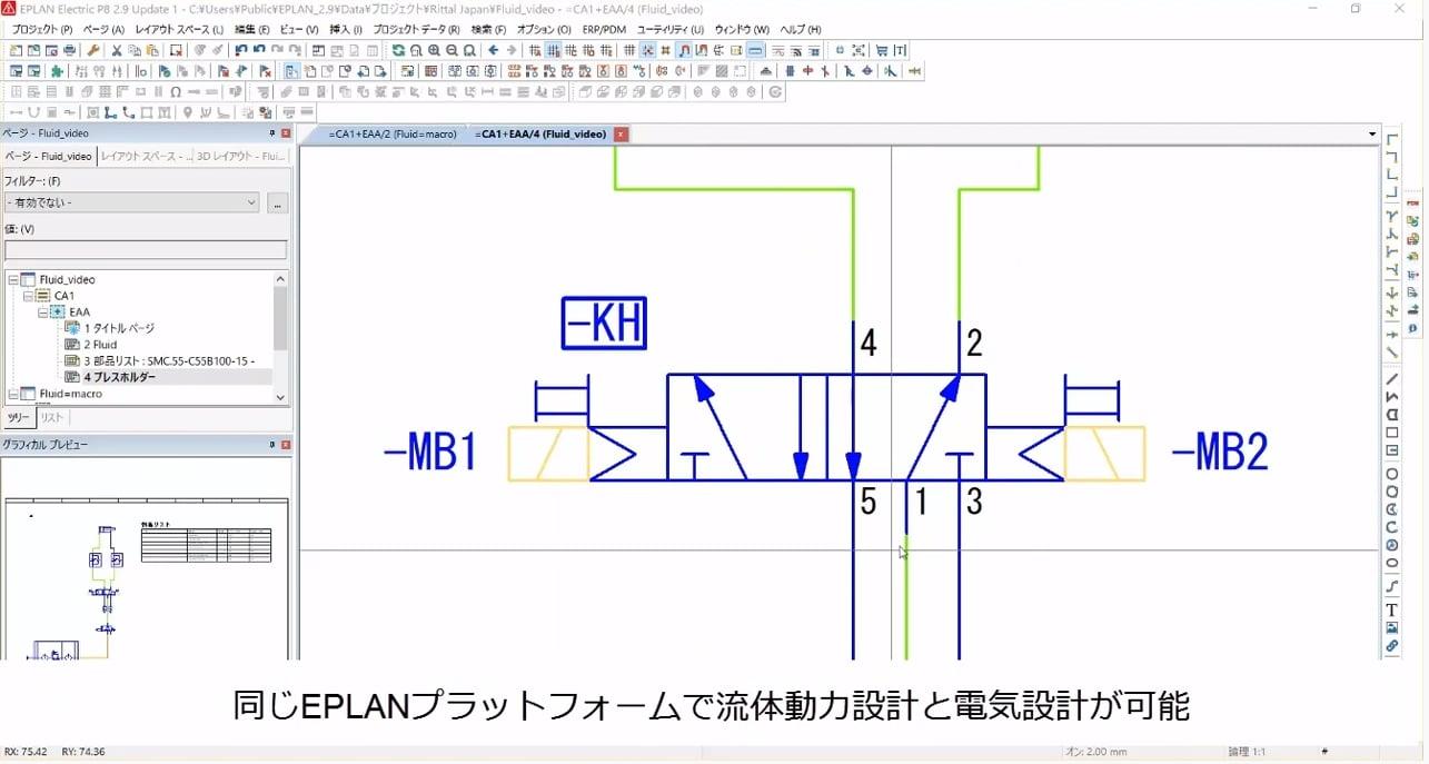 Fluid_6_platform.jpg
