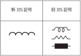 No3_コイル