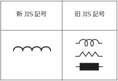 No3_コイル.jpg