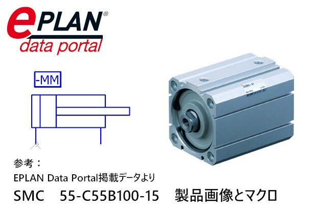 SMC55-C55B100-15.jpg_innova.jpg